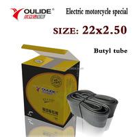 electrombile inner tube 22*2.50