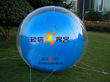 2012 hot sale&fashion inflatable balloon
