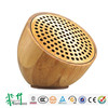 2015 Portable Wireless Bluetooth Speaker bamboo bluetooth speaker