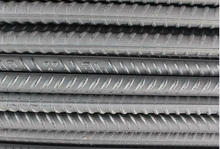 Prime Quality Rebar&Hot rolled Deformed Bar steel&Original manufacturer
