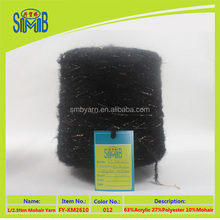 wholesale yarn mohair blends brushed knitting yarn on cones made in China