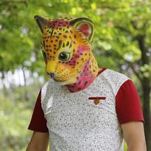X-MERRY Leopard Mardi Gras Carnival Mask Foam Latex Mask