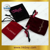 /product-gs/customized-small-pouches-for-cosmetics-promotion-60258275546.html