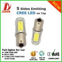 DC12v Dual colors car led tail lamp tuning light 1156 1157 led car light