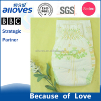 TKBS-10718 minicoco baby cloth diaper,instant absorption baby diapers,big adult baby diaper punishment soft sleepy breathable