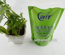 Design hotsell branqueador óptico para o detergente
