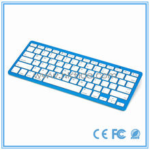 new design chocolate computer chinese external laptop keyboard custom
