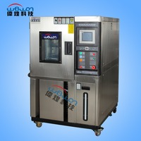 Rapid temperature change chamber, The rate of temperature change can be customized