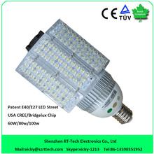 Effect Equal To 250W HPS Lamp 60W LED Solar Street Light