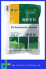 GMP Veterinary Deworming Medicine for Cattle Avermectin Powder