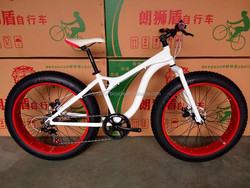 "New for 7 speed Beach Cruiser 26"" Fat Tire Bike Bicycle Big Tire Snow Bike"