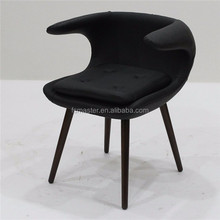 pu leisure bo strange frost chair with wood legs
