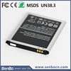 China manufacturer rechargable cell phone battery for samsung G5309/ G5309W/ G530Y/ G530H/ G5306W