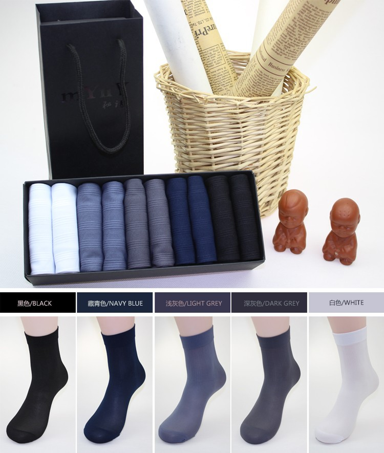 Подарочный набор мужских носков . В коробке 10 пар в индивидуальной упаковке . Цена 700 рублей. Доставка по России бесплатно!