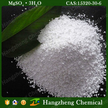 Magnesium Sulfate Anhydrous White powder Industrial Grade