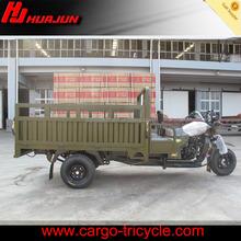HUJU motorized tricycles/china sport motorcycle/chongqing tricycle