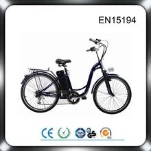 MOTORLIFE/OEM brand 2015 Best selling EN15194 36V 250w 20inch electric city bike
