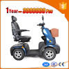 lowest power max scooter for elderly for sale