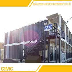 New Design Container Office