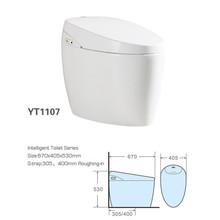 DOMO smart toilet seat bathroom fittings
