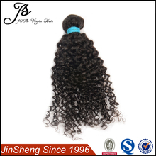 alibaba online shopping alibaba aliexpress peruvian human hair 100 chinese remy hair extension kinky curly