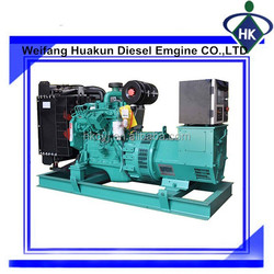 China low cost 150kw diesel generator high quality