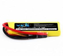 2015 Promotion !!! 7.4V RC battery 4000 mah 20C Lipo Battery