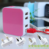 2014 high quality 5v 2.1A usb travel & home charger