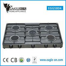 portable table top gas stove