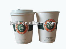 disposable custom printed paper coffee cups