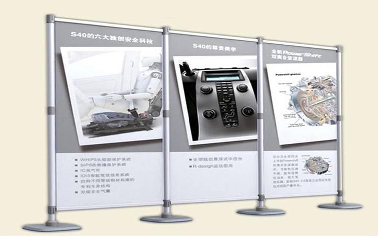 Exhibition Stand Quotation : Standard portable exhibition booth quotes