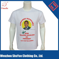 election led promotion T-shirt