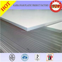 Customized new arrival round wave design pvc roof sheet,vinyl plastic sheet pvc