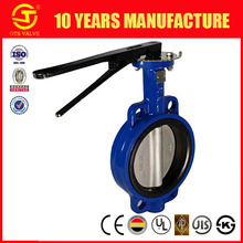 (BV-MZ-002)wafer style butterfly valve for flow control MANUFACTURER (DN50-2400)