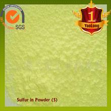 sulfur granulesAgricultural granule sulphur