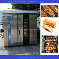 cake making machine rotary baking oven(also manufacture other cake machine)