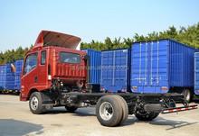 Foton forland light truck,amphibious vehicles for sale,mini refrigerators