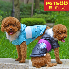 2015 PETSOO Winter Pet Clothing Contrast Color Fish Bone pattern Adjustable button Pet Coat Wholesale [PTS-038]