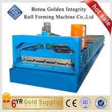 track making machine or track roll forming machine