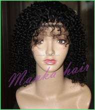 2015 new hair styles silk top full lace wig manufacture in China alibaba