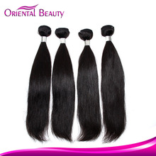 2015 new arrival top grade romantic black raw virgin special golden factory provide Mongolian straight weaving