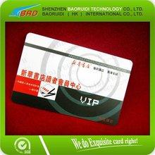 2012 Make Vip Cards