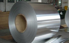 Cold rolled stainless steel sheets/coils, grade 201