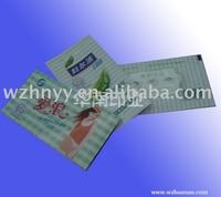 wet tissue packaging bag