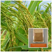Organic nitrogen phosphorus fertilizer amino acid + NPK compound fertilizer