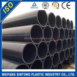 Low price Best Selling small diameter hdpe pipe pe pipe