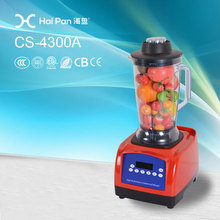 high quality 2015 hotel use China electronic food processor