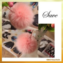 Various Color Ball Shape Fox Fur Plush Cars Keychain from China BA 048