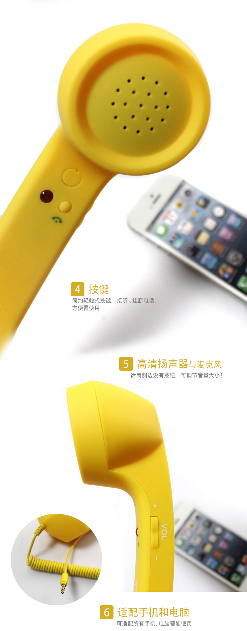 RETRO PHONE (7).jpg