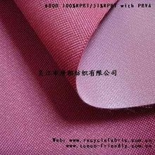 recycle PET fabric+PEVA/RPET fabric for luggage/eco-friendly fabric